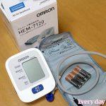 チョット血圧高めかな? 血圧の正常値ってご存知ですか?