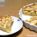 食欲の秋と言えば アポ―パイ(リンゴですよ!)